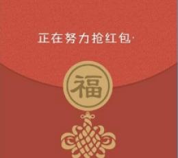 qq抢红包插件安卓版_qq抢红包软件手机版下载
