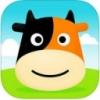 途牛旅游 V9.0.1 iPhone版