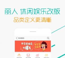 美团团购手机版_美团团购安卓版V7.5.1安卓版下载