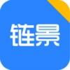 链景旅行iPhone版_链景旅行APPV2.0.8iPhone版下载