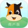 牛buy商户版 V1.1.3 iPhone版