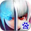 妖刀斩V1.1.5 百度版