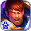 联盟英雄传V1.8.0 百度版