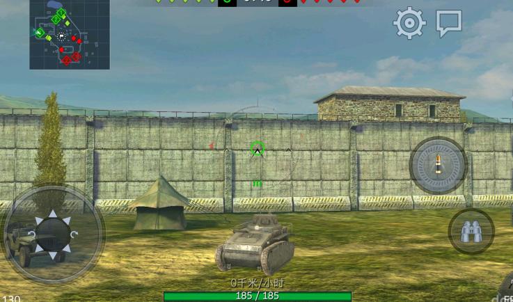 坦克世界闪电战最新破解辅助V9.29 安卓版