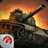 坦克世界闪电战最新破解辅助安卓版