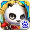 仙语 V2.0.2.80.1 百度版