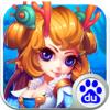 梦幻仙灵V0.1.2 百度版