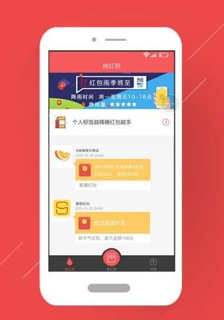 2016微信抢红包避雷挂安卓版
