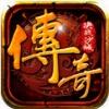 决战沙城 V1.1.9 安卓版
