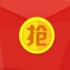 隐身微信自动抢红包 V1.2 最新版