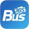 Bus365汽车票苹果版