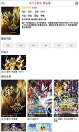 布米米动漫V3.6 安卓版