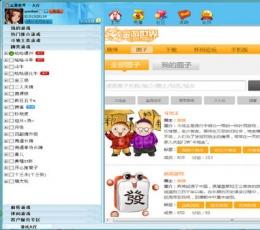 金游世界游戏中心 V1509060 官方版