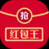 cxc抢红包王 V1.4 安卓免费版