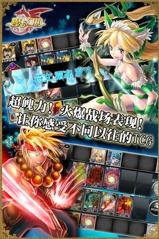 魔卡幻想百度版V1.7.2 安卓版