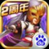 武侠Q传V4.0.1.3 安卓版