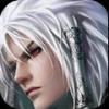 杀神V1.0.0.1 安卓版