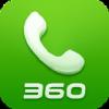 360安全通讯录V3.5.9 安卓版