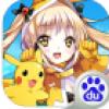 口袋妖怪:萌娘进化 V1.0.0 百度版