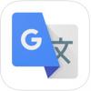 Google翻译 V5.3.1 iPhone版