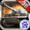 3D坦克争霸V1.5.5 百度版