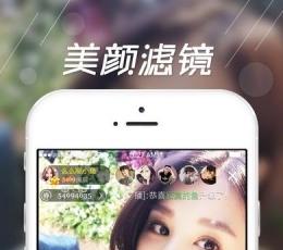爱兔直播安卓版_爱兔直播手机APPV1.0安卓版下载