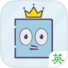 英语100分 V1.1.8 iPhone版