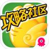 保卫萝卜3掌游宝 V1.0.1 iPhone版