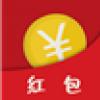 Q侠红包排雷挂正版授权 V1.0 安卓版