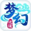 梦幻逍遥V1.1 安卓版