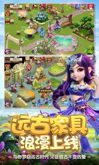 梦幻西游辅助最新版V1.50 安卓版