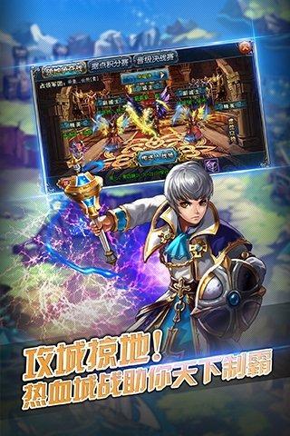 君王2V13.0.0 九游版