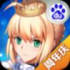 Fate魔都战争 V1.13.0 百度版
