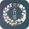 万卉源 V1.0.1 iPhone版