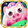猪来了苹果版