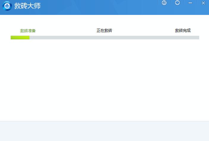 刷机大师V4.1.9.21036 正式版