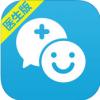 平安好医生医生版 V1.1.11 iPhone版