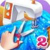小小裁缝师2 V1.3.081 破解版