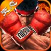 拳皇VS街霸变态版 V1.6.00 BT版