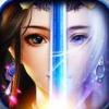 仙侠神魔榜 V1.0.4 安卓版