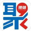 聚有财理财 V2.0.0 iPhone版