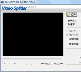 Boilsoft Video Splitter (视频分割器) V7.02.2 绿色汉化版