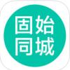 固始同城 V3.3.2 iPhone版
