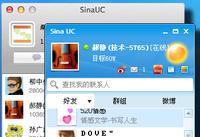 新浪UC聊天室V8.3.4.22616 正式版