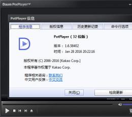 终极解码器 V16.3.0.1 官方版