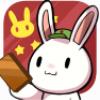 LOL兔子换肤盒子电脑版