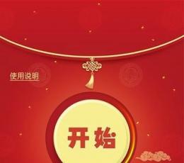 QQ自动抢红包手机版_微信自动抢红包安卓版V1.2.0安卓版下载