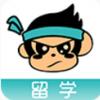 备考族托福雅思 V1.0.0 安卓版