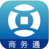 银嘉商务通 V3.1.5 ios版