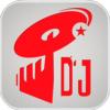 DJ音乐盒苹果版
